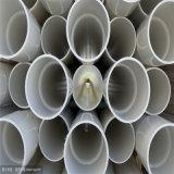 Plastik-Belüftung-Rohr und Befestigungen