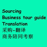 Устный перевод