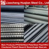 Proveedor de acero laminado en caliente deformado de hormigón con BS4449/SRH400