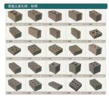 Block-Formteil-Maschine das kleine Block-Formteil-Gerät