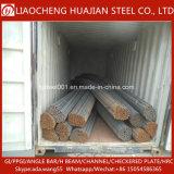 12m de la SRH500 barras de hierro deformado de la barra de acero para construcción