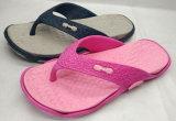 Эбу системы впрыска EVA Шлепанцы печать опорной части юбки поршня для леди обувь
