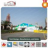 展示会のための40mの広く明確なスパンが付いている展覧会のテントホール