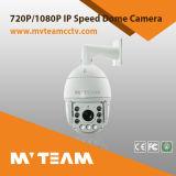 20X de optische OpenluchtAhd PTZ Camera van het Gezoem 720p 1080P met meer dan 120m IRL Waaier (mvt-AHO9)