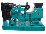 Cummins Engineが付いているタイプ50kwの電力のディーゼル発電機を開きなさい