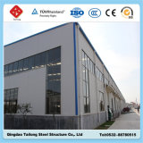 Prefabricated 공장 작업장과 창고 강철 구조물