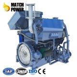 Yangchai 20kw 요트를 위한 디젤 엔진 2.1L 2000rpm 작은 바다 엔진