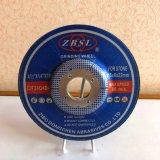 石115X6X22.2のための研摩の粉砕車輪