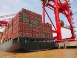 A Hapag-Lloyd frete marítimo para Puerto Angamos/Puerto Coronel/San Vicente/Talcahuano/Santiago