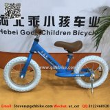 カスタマイズされたロゴおよびカラーの環境に優しい子供のバランスのバイク
