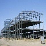 Estructura de acero prefabricados edificio para el mercado de África