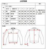 Vestiti impermeabili del motociclo di modo su ordinazione di alta qualità