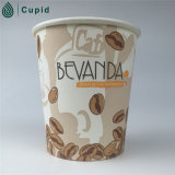 Einzelnes Wall PET Coated Coffee Cup Disposable Hot Paper Cup mit Lids