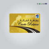 Cartão plástico do presente do VIP do cumprimento do PVC da impressão