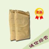 Fabricante China Hydroxypropyl metil celulosa HPMC