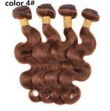 4# коричневый оптовые плетение волос Реми необработанные Virgin бразильский волос человека