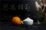 自然な甘味料のSteviaのエキスRebaudioside Sg90% Ra60%