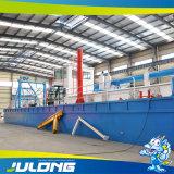 Draga di aspirazione della taglierina di alta efficienza di Julong
