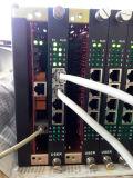 Le logiciel du système de facturation PBX Intercom 24 extensions de lignes de jonction 176 pour l'hôtel