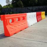 赤い回転プラスチック水によって満たされる障壁ハイウェイの障壁