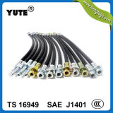 SAE J1401 Ensemble de tuyau de frein hydraulique 1/8 pouce avec DOT