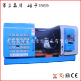 Economic CNC for Lathe Machining Tyre Mold (CK64160)