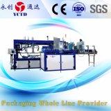 물 음료 (YCZX25)를 위한 자동적인 판지 포장기 또는 판지 감싸는 기계