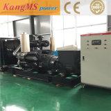 Cummins générateurs de bruit faible 500kw Diesel Generator Sets Qualité fiable