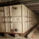 ホテルの飲料水のためのFRP水貯蔵タンク