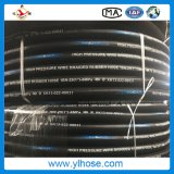 Boyau hydraulique SAE 100r1at et boyau en caoutchouc à haute pression