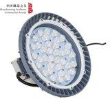 セリウムが付いている信頼できる高い発電の高品質LG LED高い湾ライト