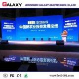 쇼, 단계, 회의를 위한 실내 P2.98/P3.91/P4.81/P5.95 임대 LED 스크린