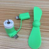 iPhone를 위한 소형 팬 USB Smartphone 팬 2in1 전화 팬 또는 Samsung