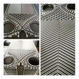 Placa Titanium vendedora caliente del cambiador de calor de Vicarb V130