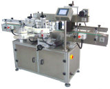 Machine de remplissage de papier de machine à étiquettes de marque de pâte