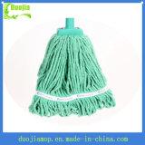 Outil de nettoyage de plancher Mop humide en coton