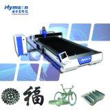Machine de gravure de laser de fibre en métal