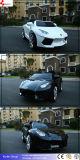 Электрический автомобиль малыша игрушки