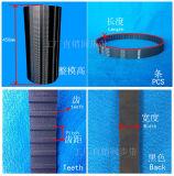 Cinghia di sincronizzazione di gomma industriale/cinghie sincrone 330 340 345 350 365-5m
