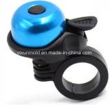 Подгонянный отлитый в форму Bike колокол пластичного велосипеда вспомогательный малый
