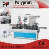PPの機械(PPBG-500)を形作るPSのコップのふた