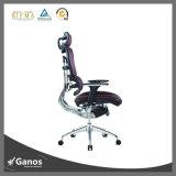 完全な網BIFMAの人間工学的の背部は並べ直すオフィスの椅子(Jns-801)を