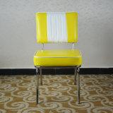 Модные горячая продажа металла с кожаными осенью зимой обеденный стул (SP-LC292)