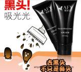 Masque de noir d'aspiration d'Afy enlevant des soins de la peau de point noir blanchissant le masque protecteur