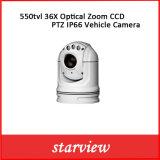 550tvl 36X 광학적인 급상승 CCD PTZ IP66 차량 사진기
