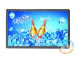 21.5 Zoll-Dach-Montierungs-Bus LCD-Fernsehapparat-Bildschirm-Monitor mit System (MW-211AQN)