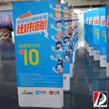 X-Banner Display for Exhibition (X-02)