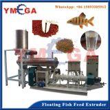 安定した働きパフォーマンス完全な浮遊魚の供給の生産ライン
