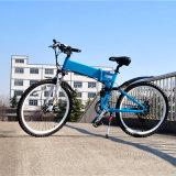 디스크 브레이크 (RSEB-106)를 가진 산에 의하여 접히는 E 자전거