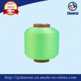 2030d/12f中国のナイロン空気はジャカード織り方のためのヤーンを覆った